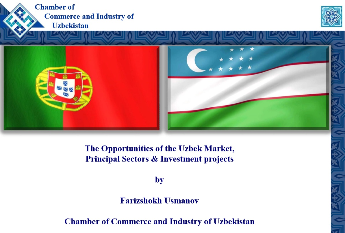 chamber of commerce and industry